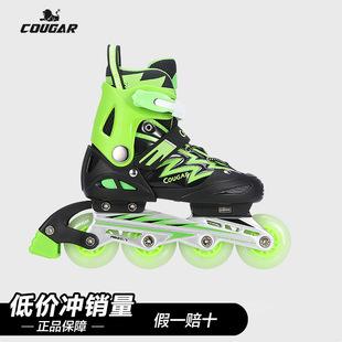 正品美洲狮COUGAR儿童轮滑鞋溜冰鞋 可调尺码 全闪光轮MZS835L-QS图片