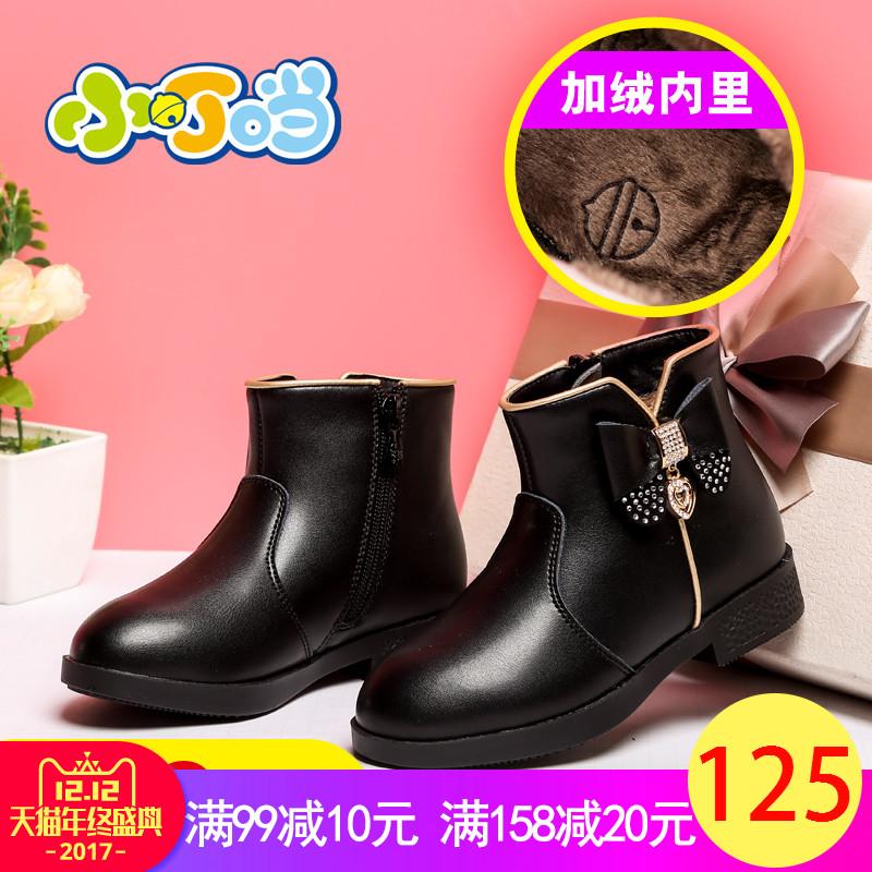 小叮当女童靴子2017秋冬新款儿童靴子公主皮靴中小童女童短靴加绒