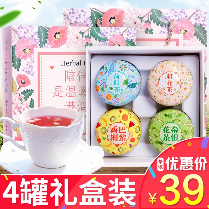 【拍下39元】四月茶侬花草茶桂花茶荷叶茶水果茶花果茶金银花