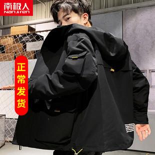 男士外套机能风ins2020春秋新款韩版潮流工装上衣服帅气男装夹克