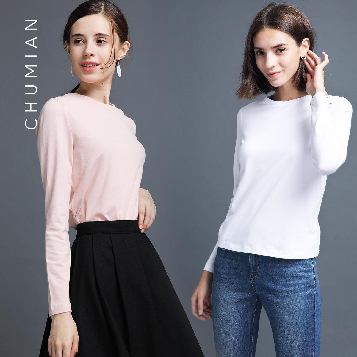 初棉2018春装新款多色圆领显瘦长袖T恤女基础款纯色打底衫女秋衣