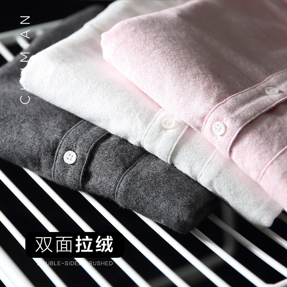初棉2018春装新款双面拉绒长袖修身白衬衫女加厚纯色女士休闲衬衣