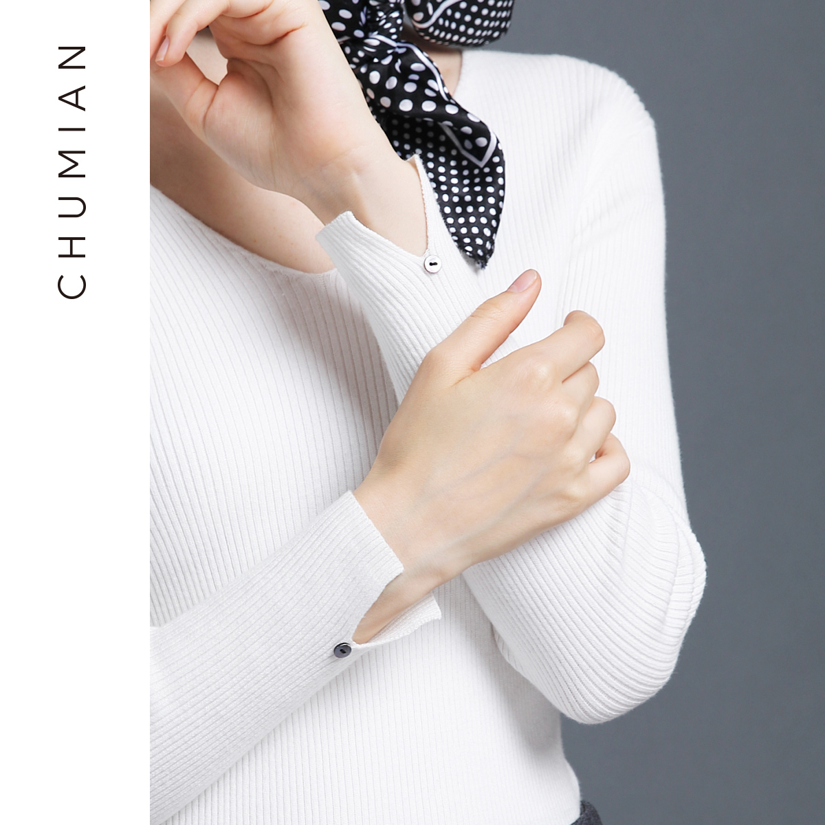 初棉2018春装新款纯色V领套头毛衣女长袖显瘦女士修身打底针织衫