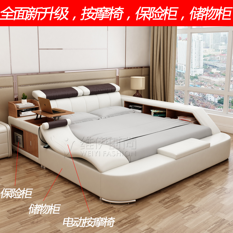 massage tatami bedding bed leather marriage bed master bedroom soft bed double bed 18m creative
