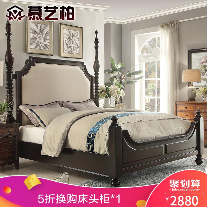 慕艺柏美式实木床双人床1.8米欧式布艺床乡村床1.5大床家具NC2317