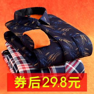 秋冬季男士长袖加绒加厚保暖衬衫