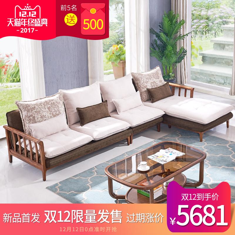 北欧实木沙发组合 现代简约三人位小户型客厅木质沙发整装家具