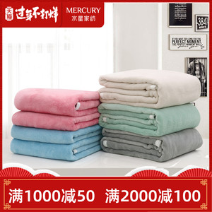 Mercury home textile coral velvet blanket thin section summer towel quilt small blanket nap blanket single double air conditioner blanket exotic