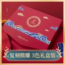 Six palace pink lipstick suit complete set of lasting moisturizing matte moisturizing carving lipstick the Imperial Palace creative gift box