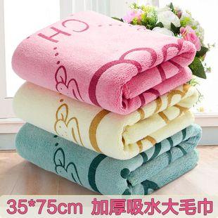 成人毛巾洗脸柔软亲肤吸水超细纤维加厚大面巾洁面毛巾