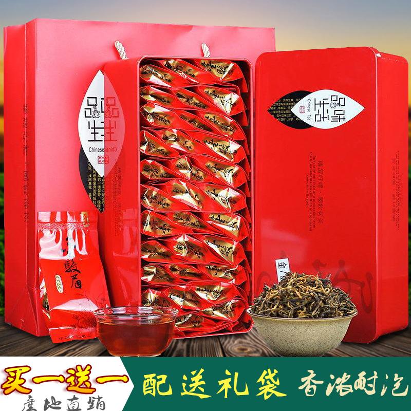 日辉 买1送1桐木关金骏眉茶叶 蜜香礼盒 武夷金骏眉 红茶浓香型