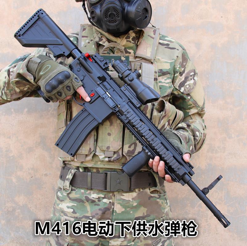 绝地求生吃鸡M416电动连发下供水弹枪m4a1模型成人cs玩具水蛋抢