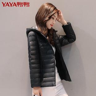 鸭鸭冬季反季女装连帽休闲外套短款轻薄羽绒服女潮