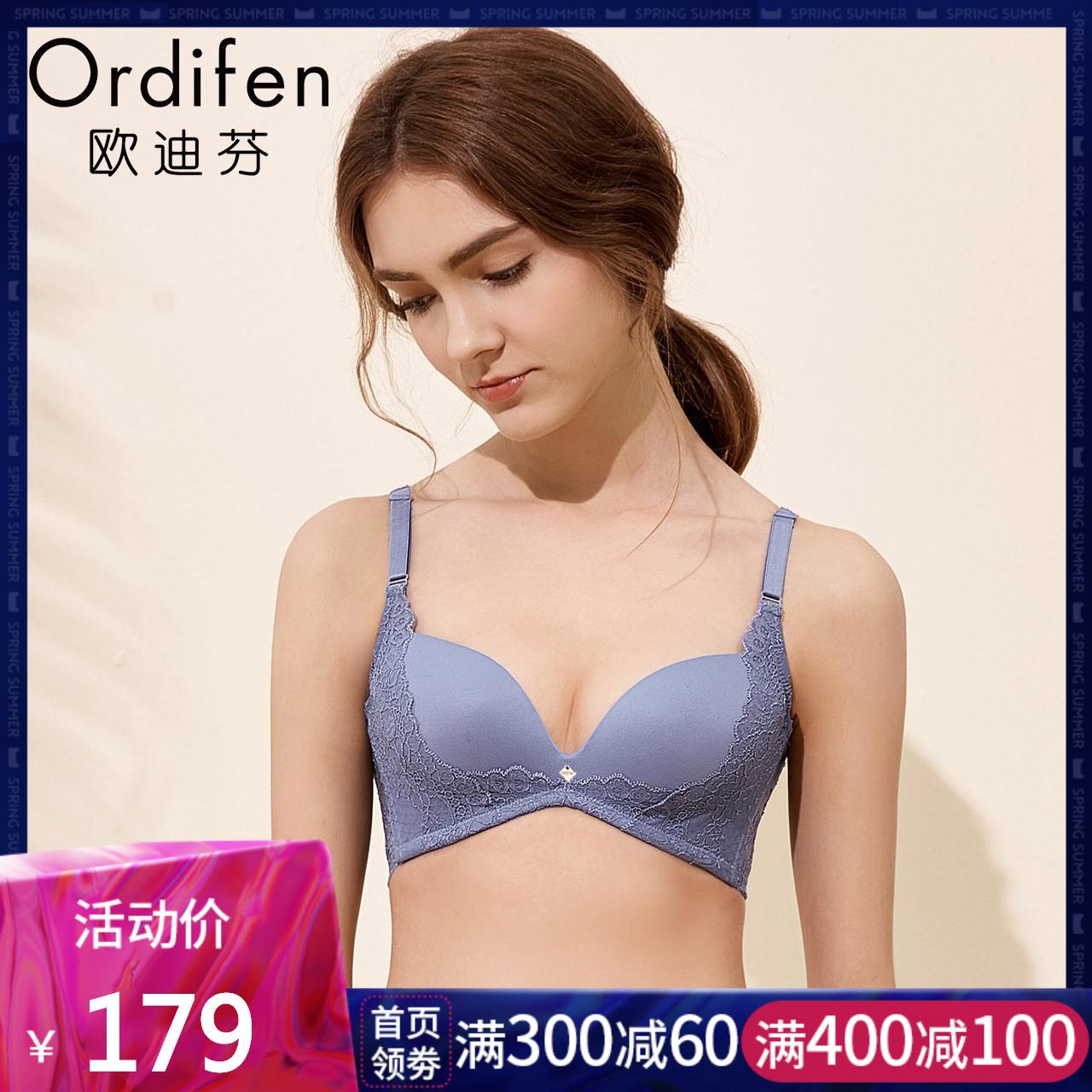 欧迪芬新款美背蕾丝性感内衣无钢圈文胸薄款光面聚拢胸罩XB8527
