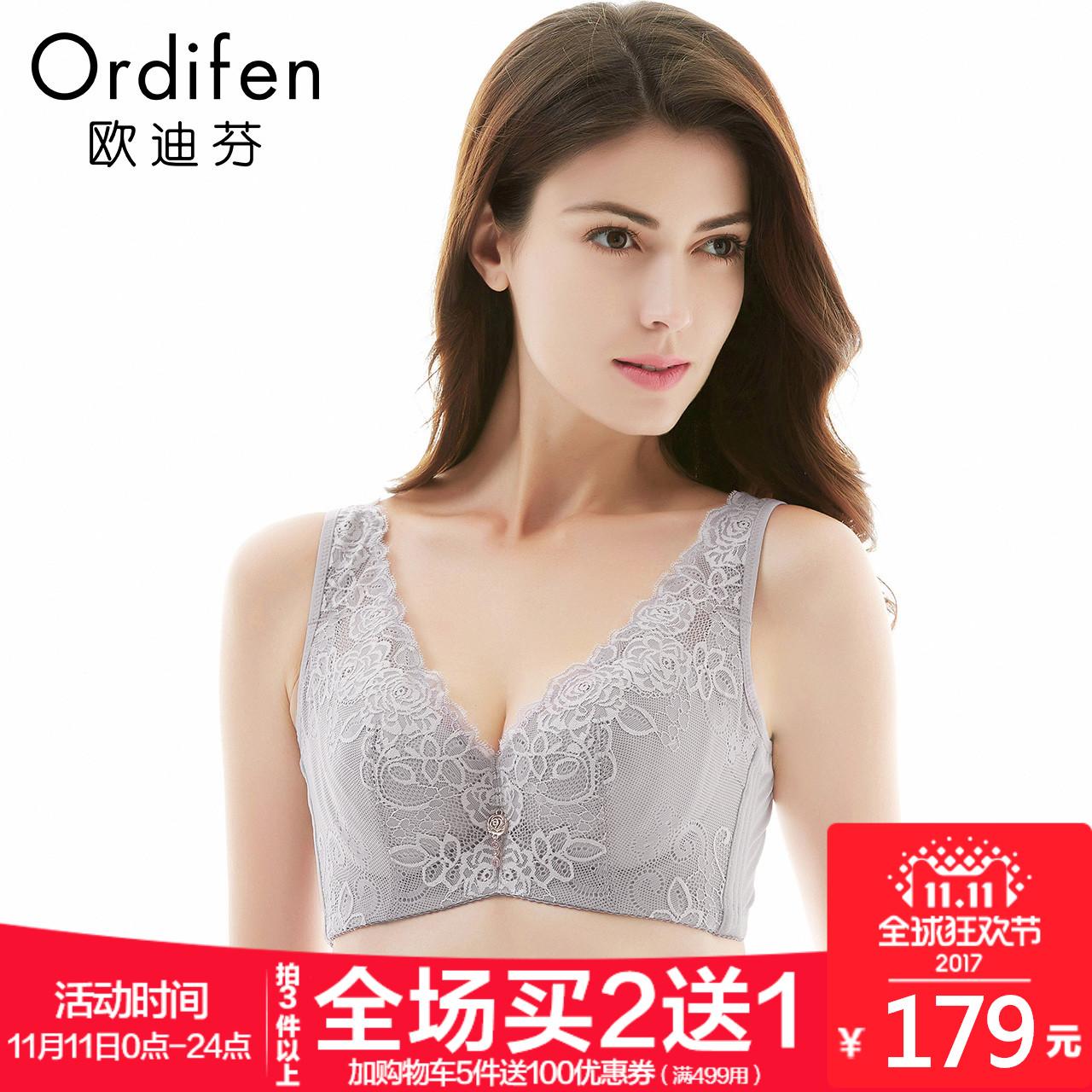 欧迪芬蕾丝性感内衣女调整型大胸罩上托聚拢美背文胸收副乳XJ7305