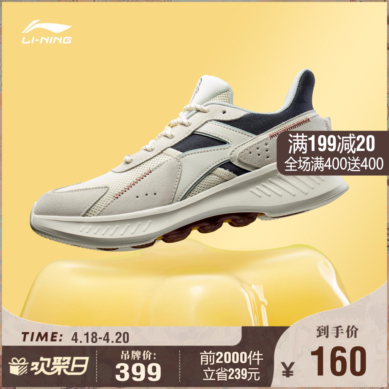 李宁跑步鞋男鞋官方舒适系列夏季新款轻便减震网面透气休闲运动鞋