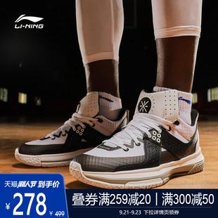 李宁篮球鞋男鞋官方正品韦德全城5比赛鞋中帮运动鞋体育实战球鞋图片