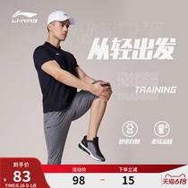 李宁polo衫男夏季新款官网休闲翻领短袖健身速干T恤运动上衣男士