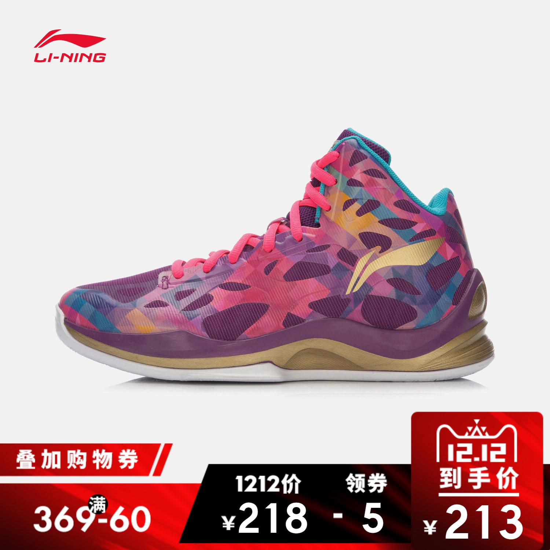 李宁篮球鞋男鞋音速3减震回弹包裹耐磨防滑战靴高帮运动鞋