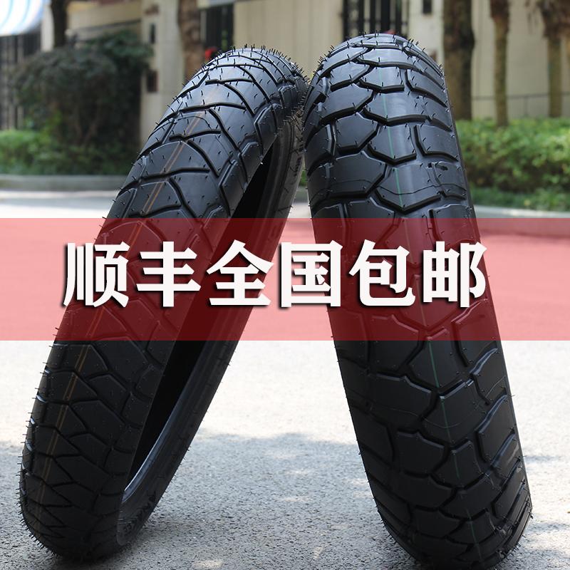 米其林AK ADV 摩托车轮胎110/80/120/70/19/150/70/170/60/17水鸟