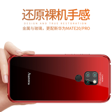 Huawei mate20 mobile phone case ultra thin female 20pro protection 10por set 20x metal glass 5g met limited edition shell M20 all inclusive fall proof net red Mata frame men's meta trend brand