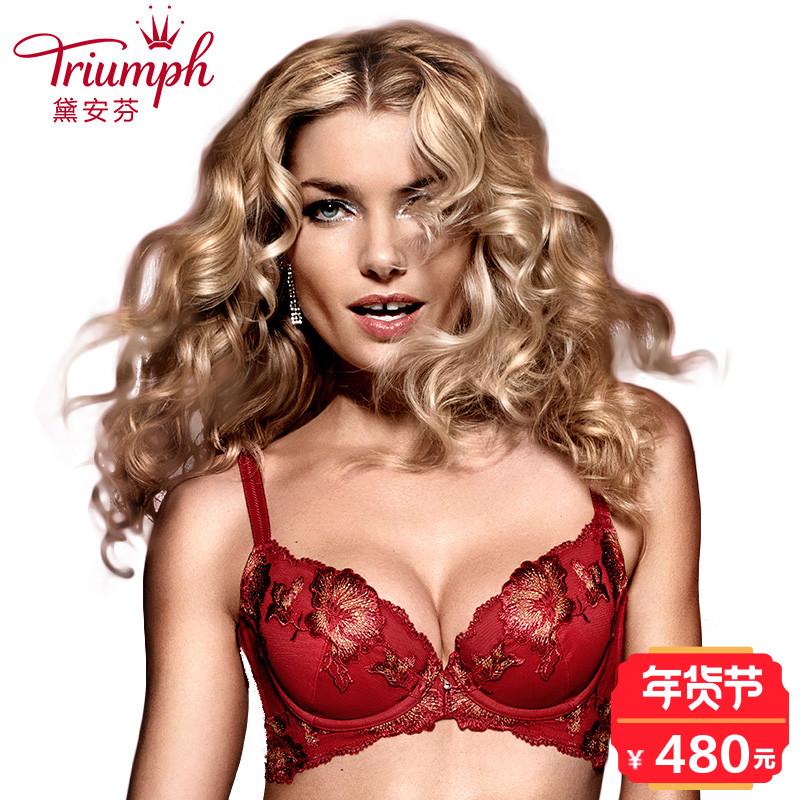Triumph/黛安芬17年冬经典蝴蝶杯型低脊心稳定支撑型文胸16-8043