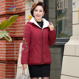 Mother autumn and winter clothing cotton coat middle-aged down jacket 2019 new short paragraph small cotton jacket middle-aged and elderly women's jacket
