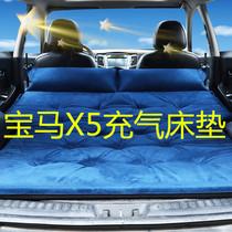 宝马2系X1/X3车载充气床睡垫床后备箱旅行床汽车床垫46分体气垫床