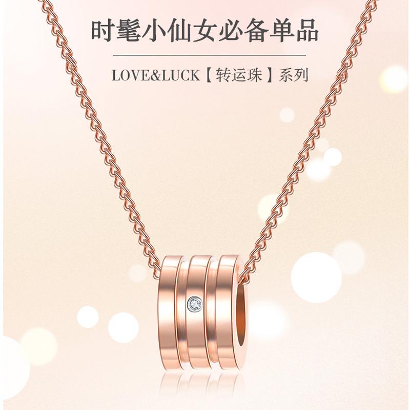 【预售】佐卡伊钻石项链小蛮腰钻石吊坠女真钻时尚简约气质礼物图片