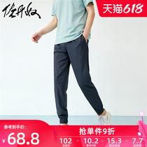 佐丹奴束脚裤男黑科技四面弹薄款运动裤男夜跑裤夏季卫裤13111022