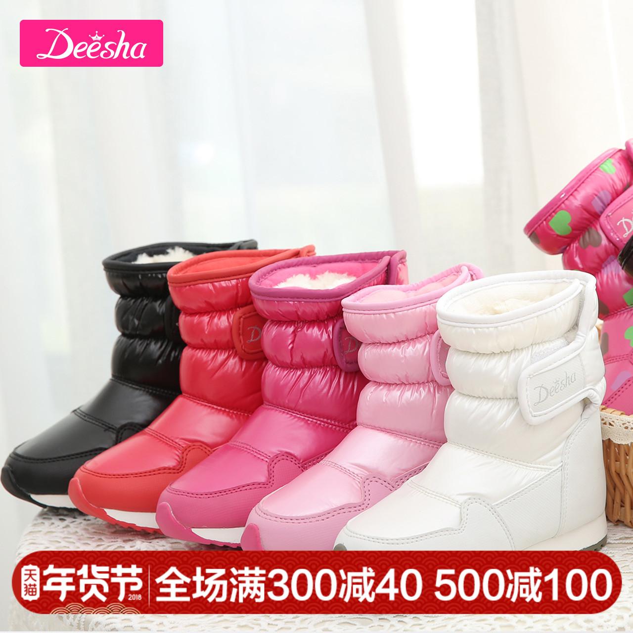 笛莎女童靴子2017冬季新款保暖防滑短靴防水棉鞋儿童加绒雪地童鞋