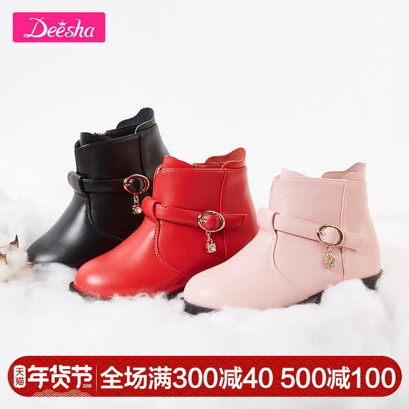 笛莎童鞋女童皮靴2017冬季新款儿童保暖靴子女孩加绒棉靴