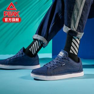 匹克男鞋板鞋时尚潮鞋新款耐磨防滑透气牛仔布文化鞋休闲运动鞋男