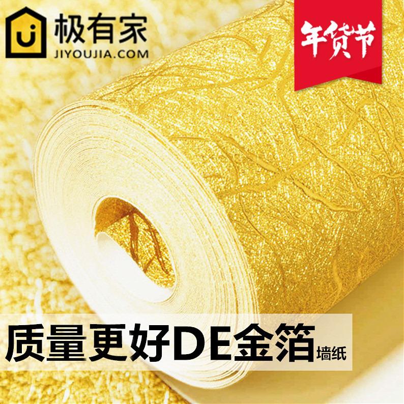点击查看商品:金箔墙纸 金色金黄色银色ktv酒店客厅拉丝天花板中式房顶吊顶壁纸
