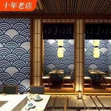 和风墙纸日系装修日款cq7格个性日ry面寿司店海浪浮世绘壁纸