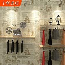 报纸壁纸hf1文字母复jw尚店铺装修理发服装店书房旧报纸墙纸