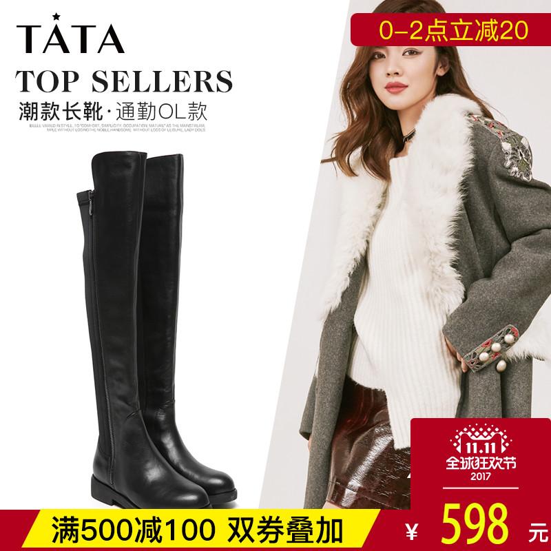 Tata/他她冬牛皮拼接布时尚通勤方跟女长靴2YWG8DC6