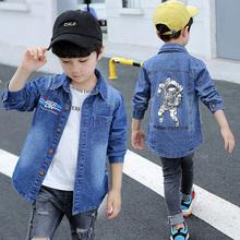 男童牛仔衬衫206m51新式春u5长袖洋气衬衣中童大童薄式外套潮