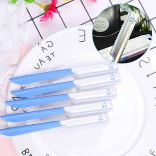 新款日本刮眉刀初学者新手美妆工具 剃眉刀女修眉刀片画眉毛刀