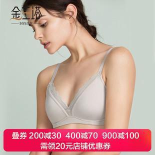 金三塔2020春夏新品 真丝透气内衣女桑蚕丝无痕舒适文胸收副乳