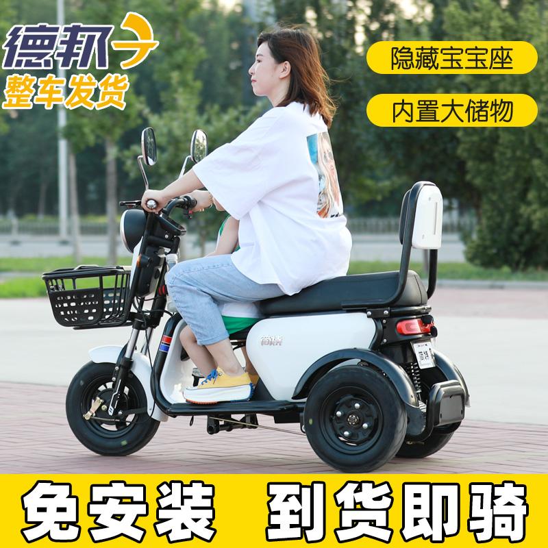 简特 小型家用电动三轮车 女士接送孩子迷你代步车带娃三人电瓶车