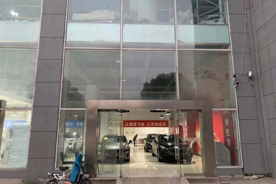 新沂市经济开发区江苏路新沂金瑞汽车城一期北二区 152、153、018号房产