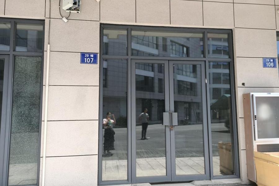 位于杭州市临安区龙岗镇临安坚果城29幢107室的不动产