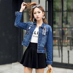 2019年春秋季裤以纯蓝新款破洞字母刺绣牛仔外套女百搭韩版上衣