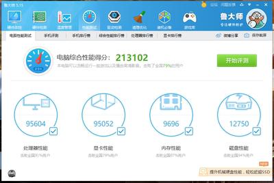 Re:攀升 I7 8700K/RTX2070高配台式电脑主机怎么样呢??攀升 I7 8700K/RTX2070好不 ..