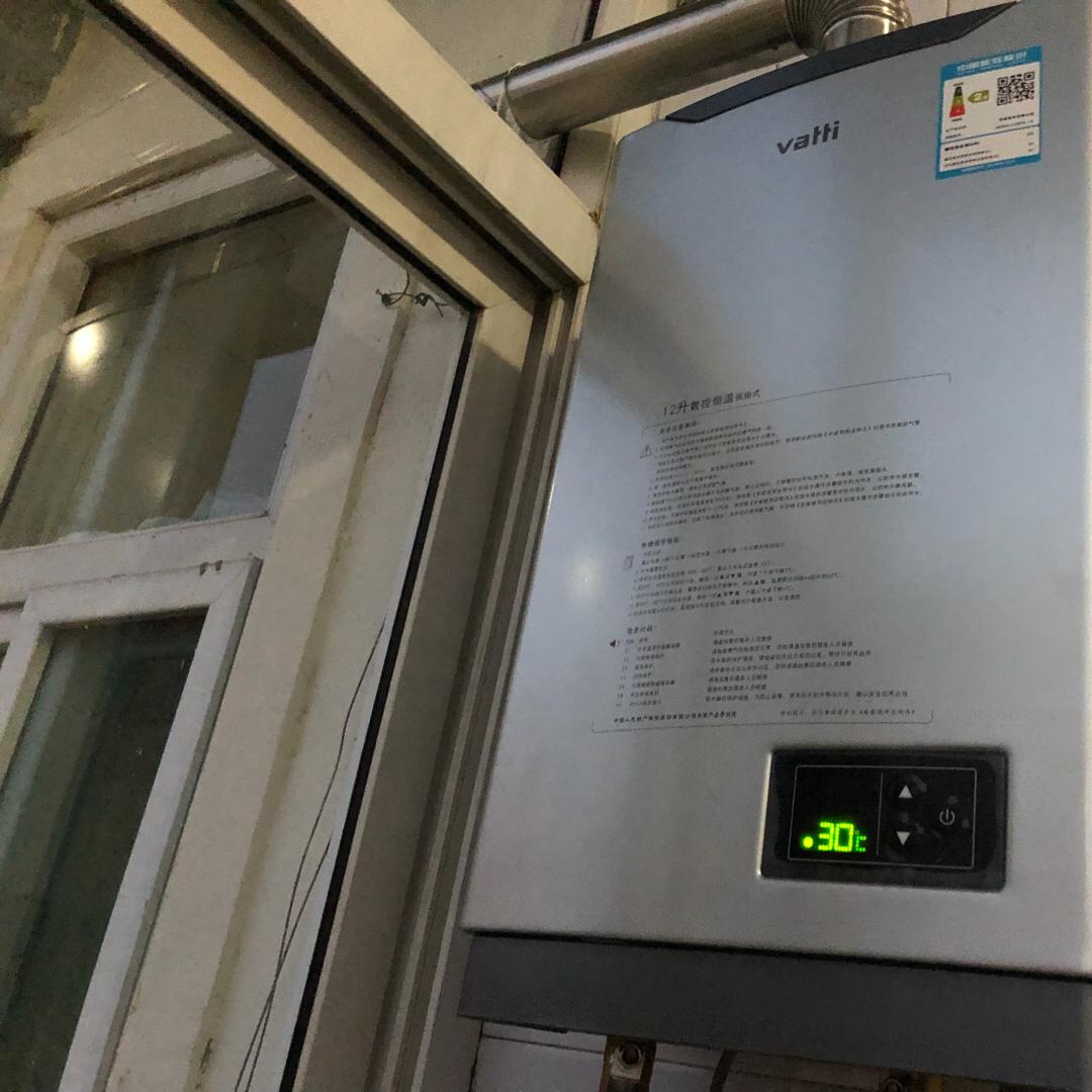 有谁入手华帝JSQ23-i12015-12燃气热水器品牌怎么样,众多网友使用感受分享!