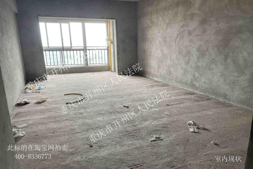 重庆市江津区双福街道珊瑚大道6号兴茂北座5幢5-2的房屋