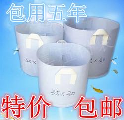 包邮无纺布种植袋阳台种菜盆植树袋控根器美植袋花卉移植袋营养钵