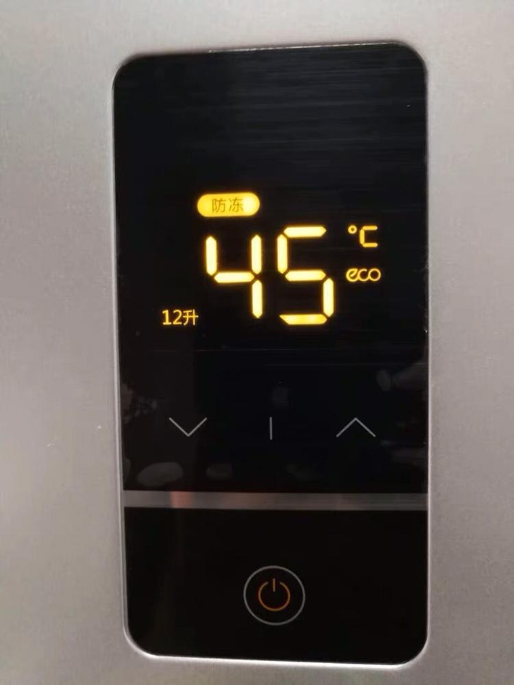 感受:美的JSQ22-H热水器怎么样,真实体验供参考!