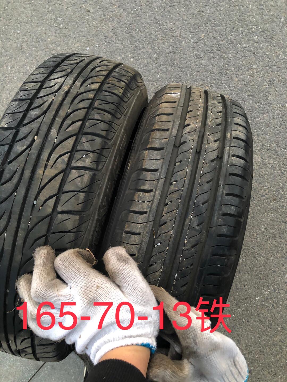 165-70-13轮胎,带圈,不拆卖,九成新,青岛市平度市奥